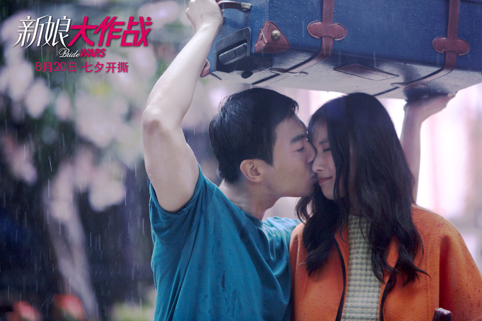 《新娘》发特辑 朱亚文倪妮情侣对话十八禁