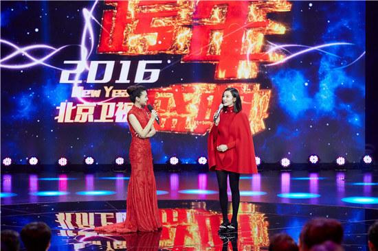 宋佳亮相北京台跨年   畅聊与胡歌文章剧中情