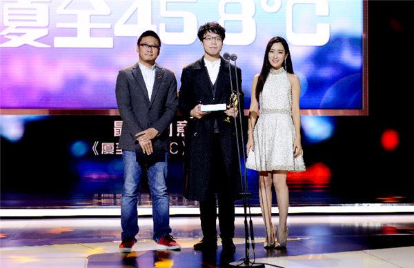 """韩延为最佳创意颁奖 承诺新作""""不哭了"""""""
