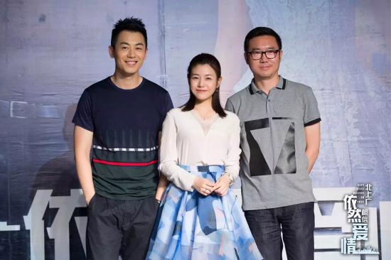 《北上广2》探班    朱亚文热心支招陈妍希婚礼