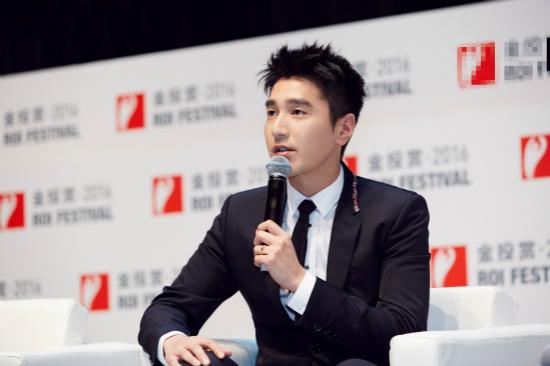 赵又廷创意论坛分享光合作用 匠人精神同耕影视公益