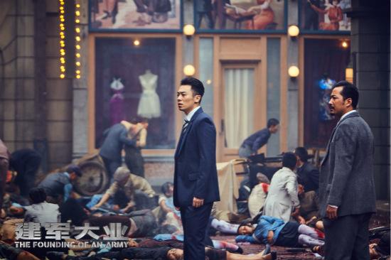 《建军大业》首款预告曝光 朱亚文诠释领袖有血有肉