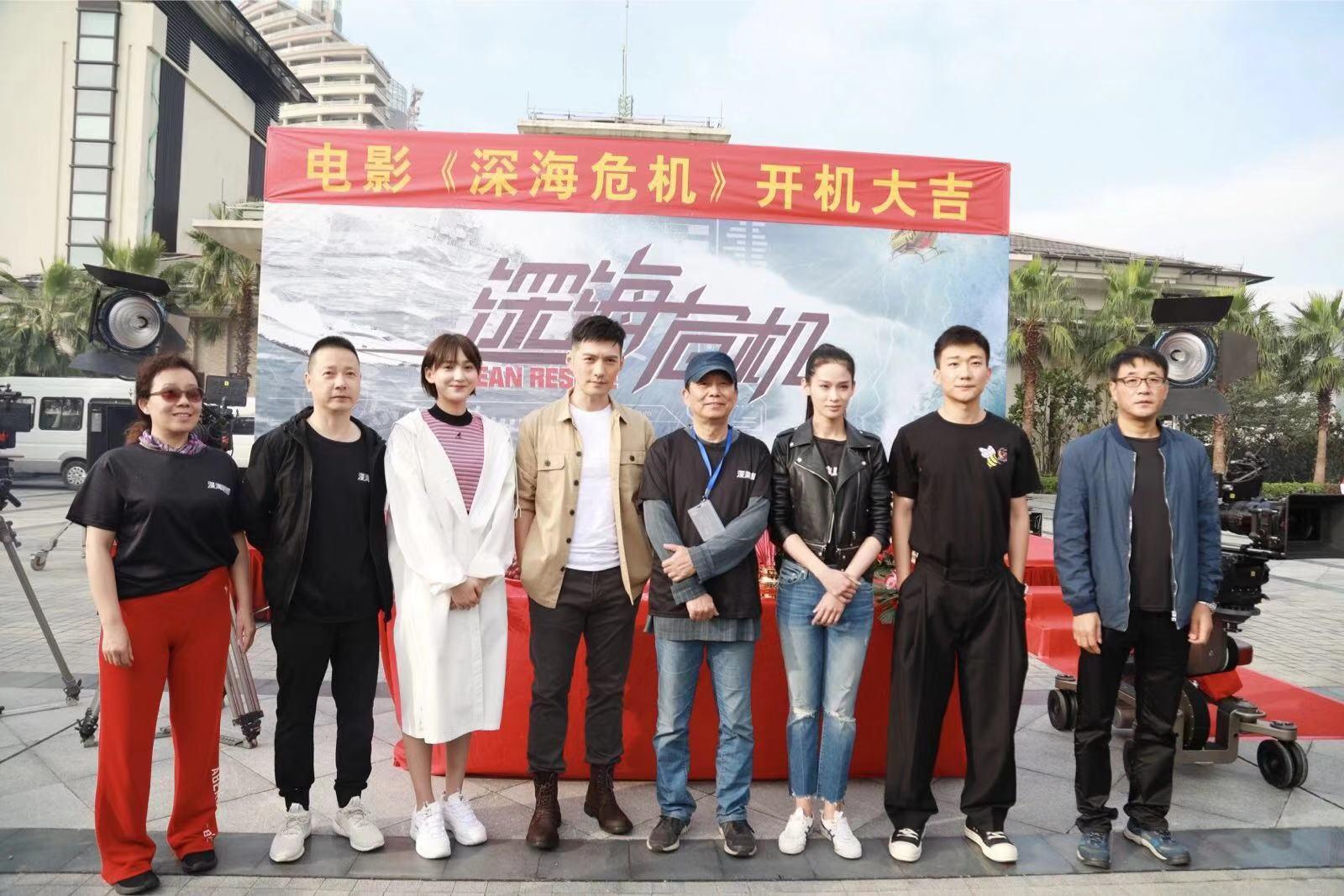 黄建新监制电影《深海危机》开机 吴昊宸挑战铁血海军特战兵