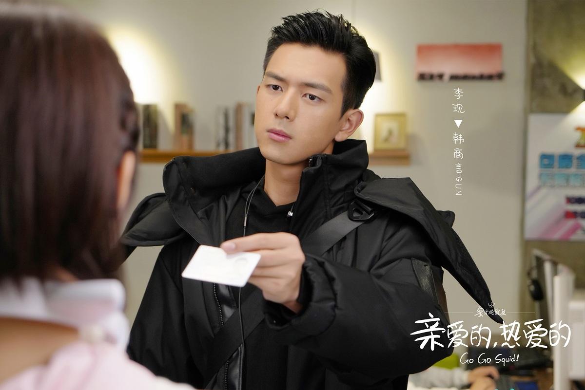 李现《亲爱的,热爱的》定档7月9日  携手杨紫演绎暖心爱恋