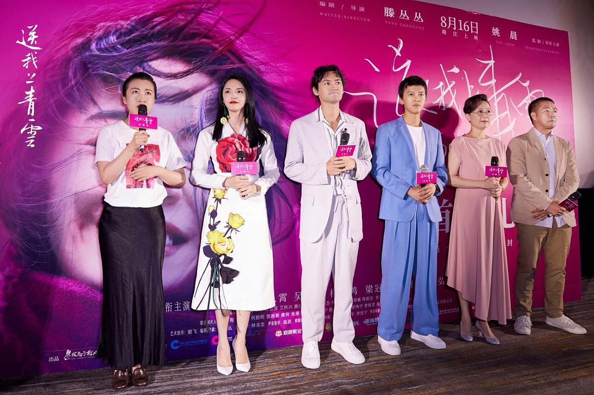 李九霄亮相《送我上青云》首映禮  搭檔姚晨出演男主值得期待
