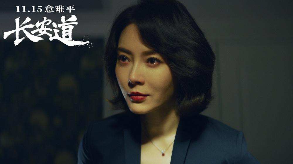 """《长安道》曝光单人角色海报 陈数""""眼""""技吸睛令人期待"""