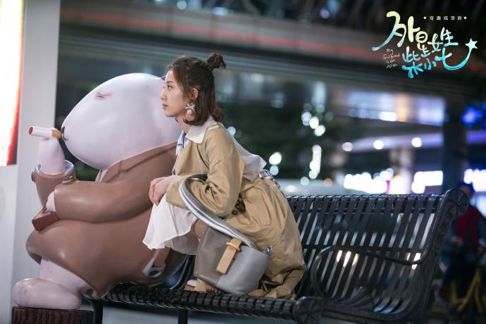 《外星女生柴小七》收官 万鹏再度出演女一演技获好评