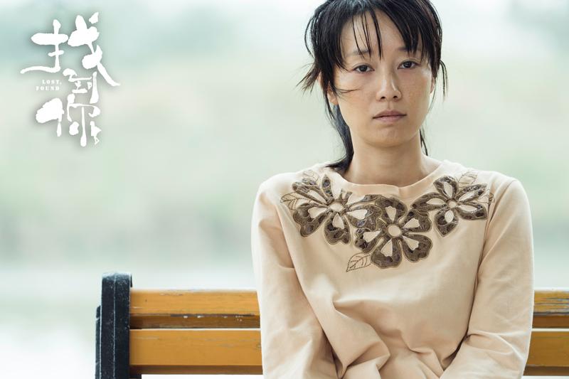 马伊琍《?#19994;?#20320;》又获提名 入围第32届金鸡奖最佳女主角