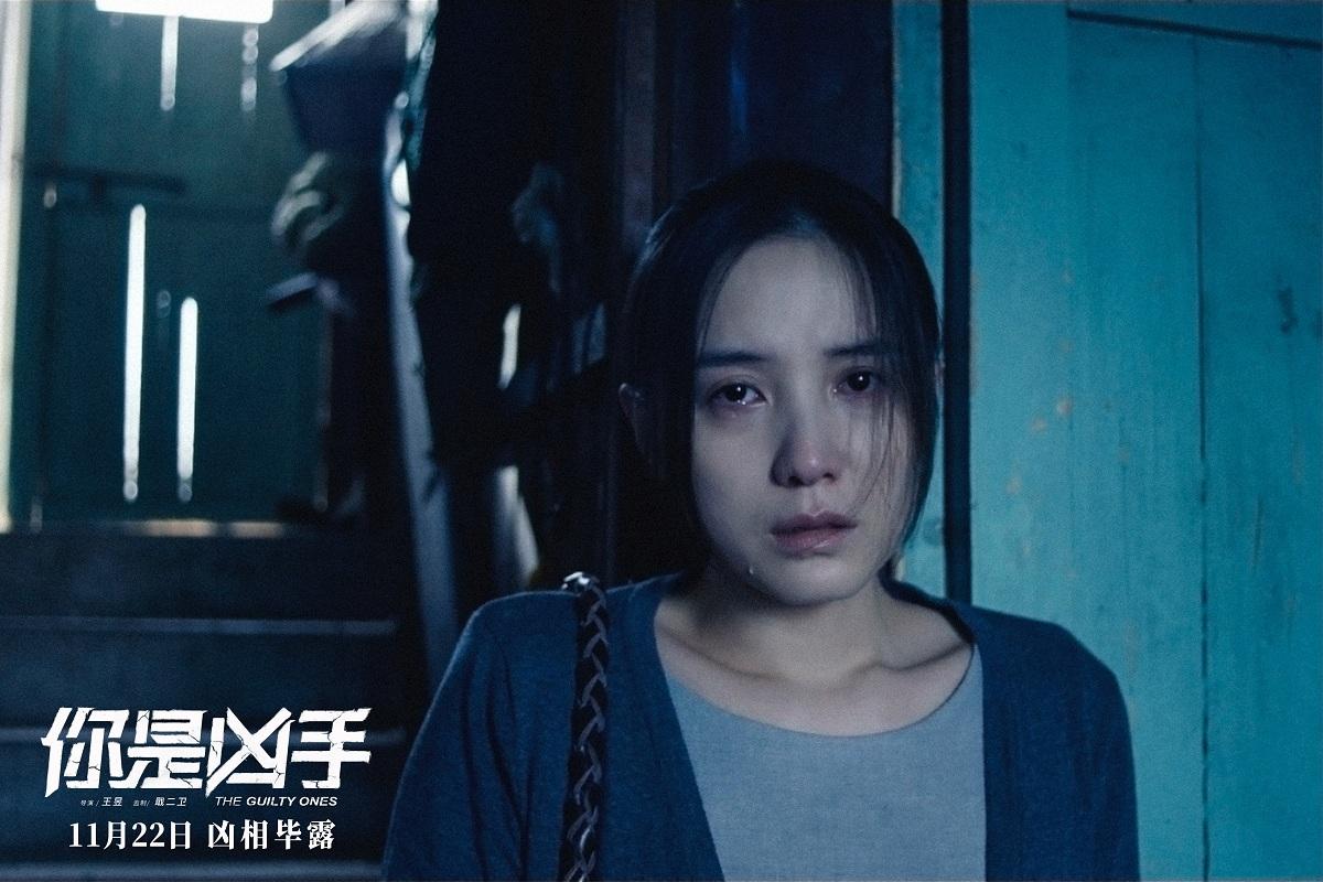 宋佳《你是凶手》曝光演技特辑 角色刻画细腻展实力演技