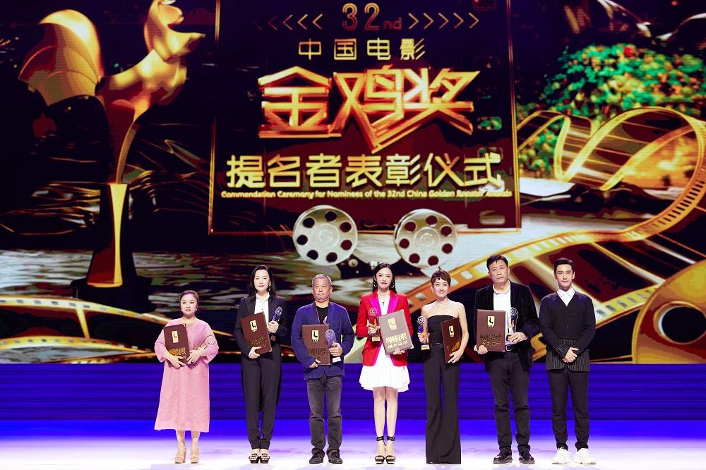 马伊琍金鸡奖提名表彰仪式 凭借《找到你》获最佳女主角提名