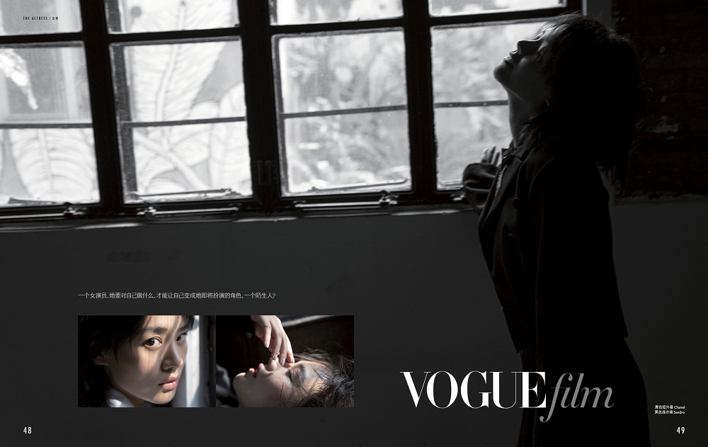 马思纯搭档李鸿其登封VogueFilm 侧颜立体眼神多变尽显感染力