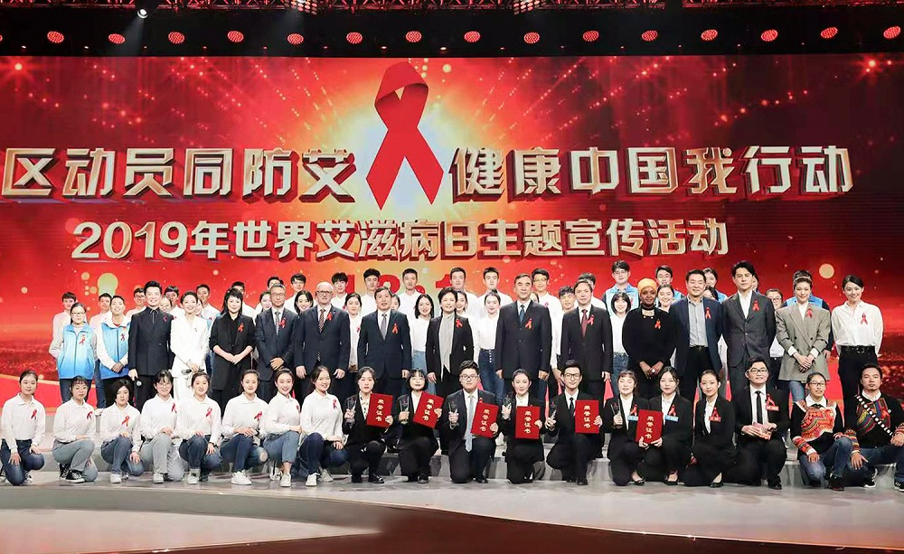 马思纯受聘红丝带健康大使 呼吁关注青年防艾从自身做起