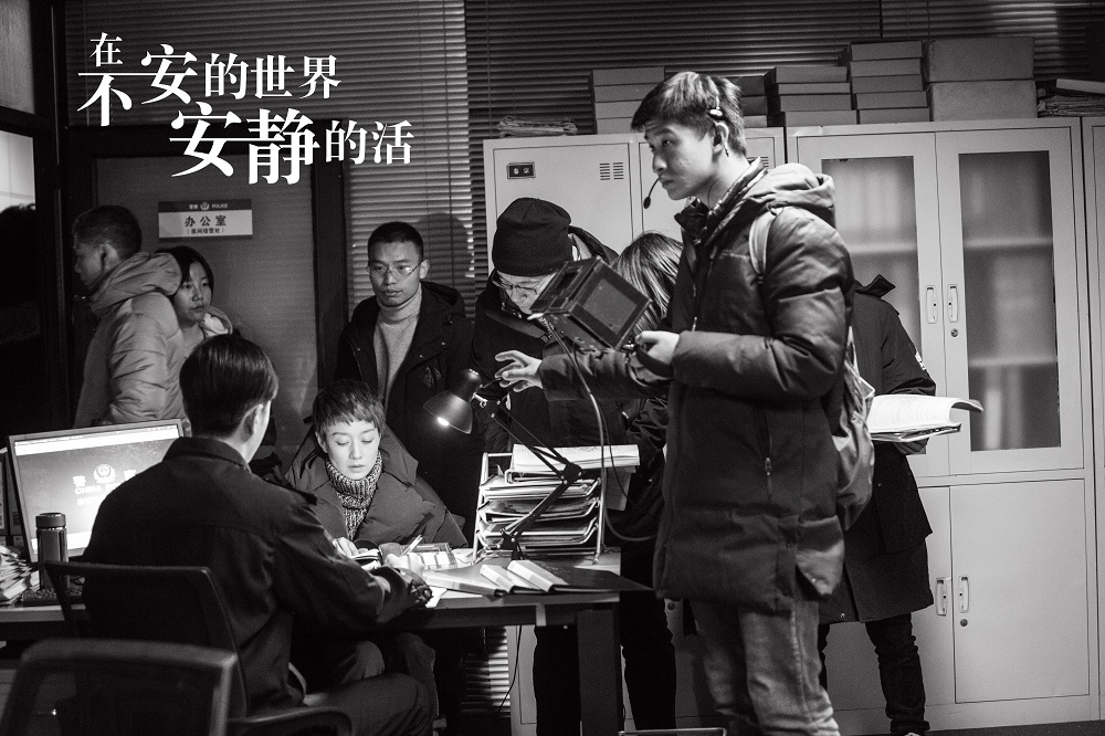 马伊琍新剧曝花絮照 聚焦时尚职场引期待