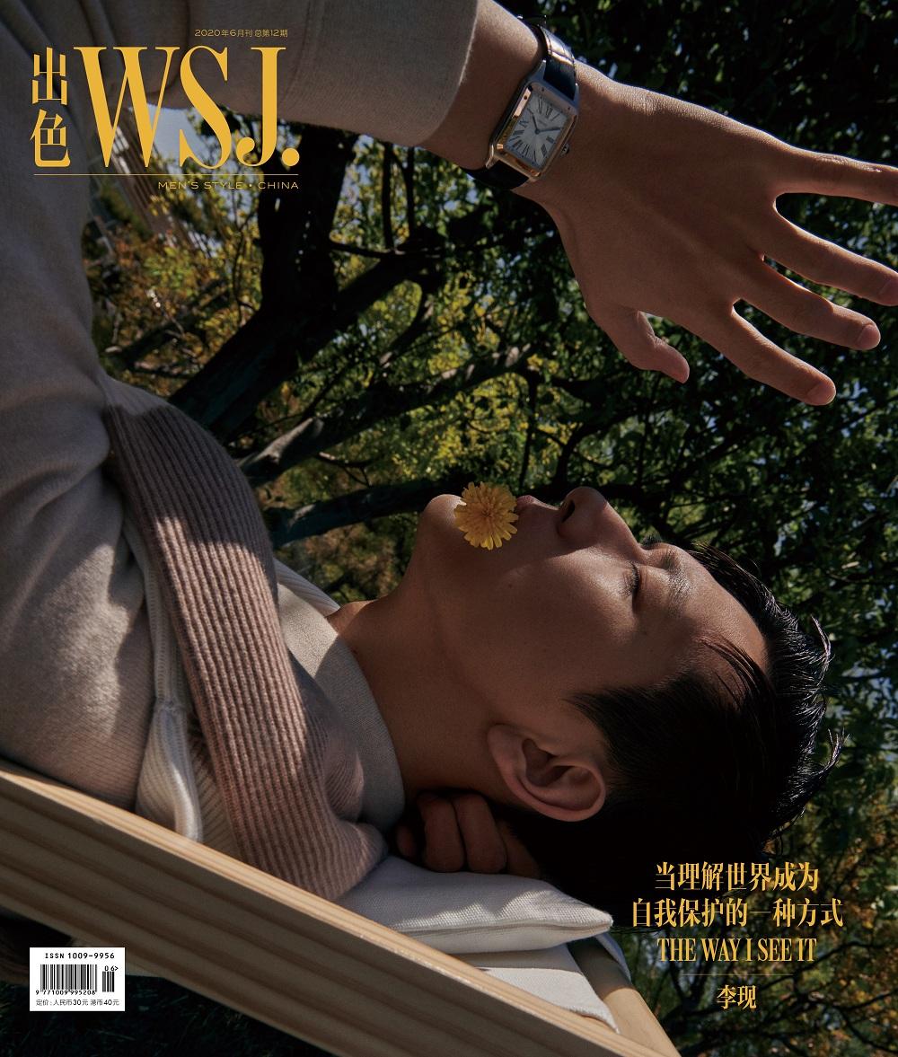 李现复古演绎夏日公园大片 追随自我诠释演员本色