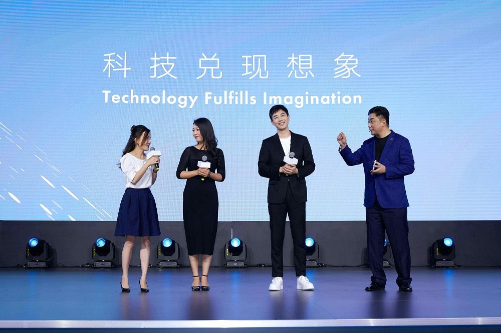 朱亚文某品牌挚友官宣 开启科技想象力之旅