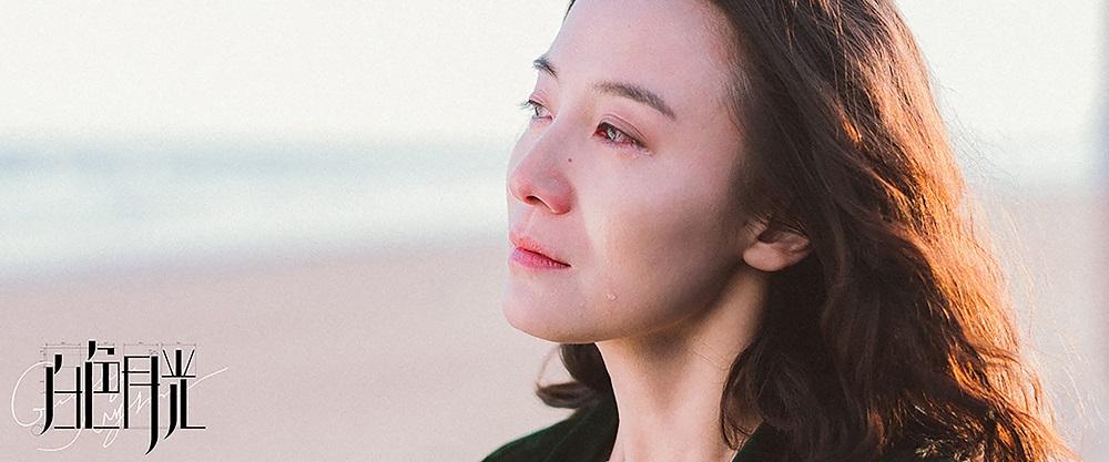 《白色月光》今晚开播 宋佳重返荧屏解答职场女性的婚姻难题
