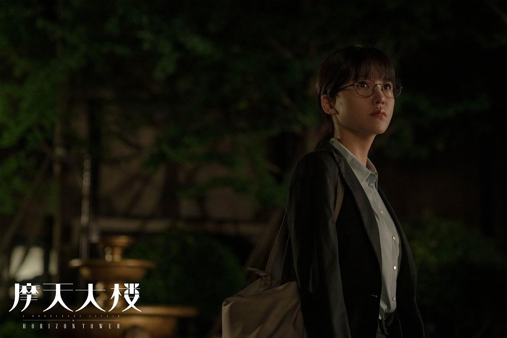 《摩天大楼》正式收官 杨子姗演技获赞发文谈创作初心