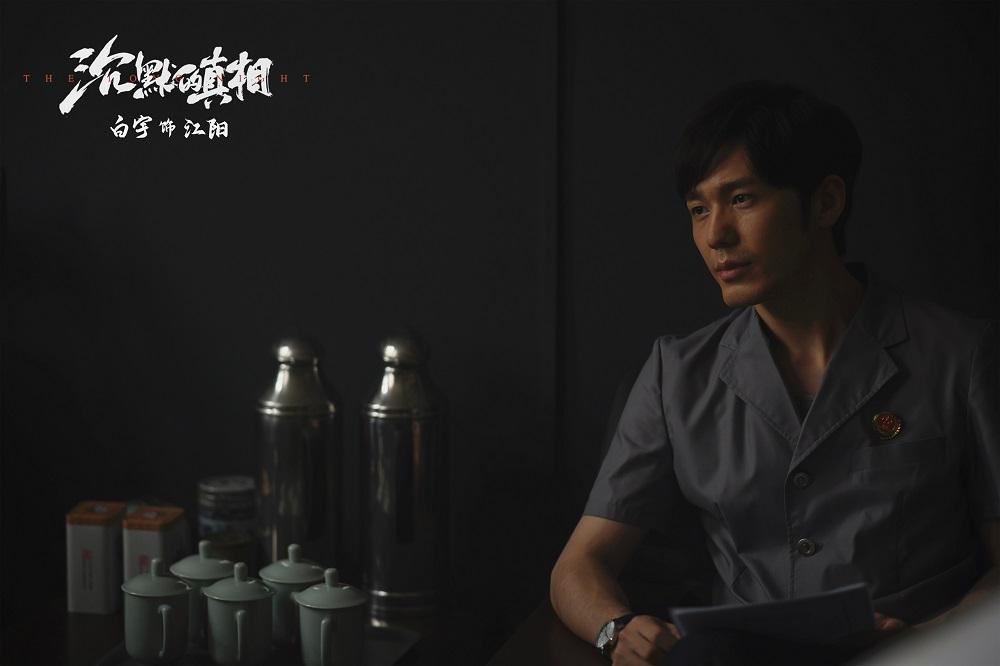 白宇《沉默的真相》口碑走高  跨年龄演技诠释江阳追求正义之路