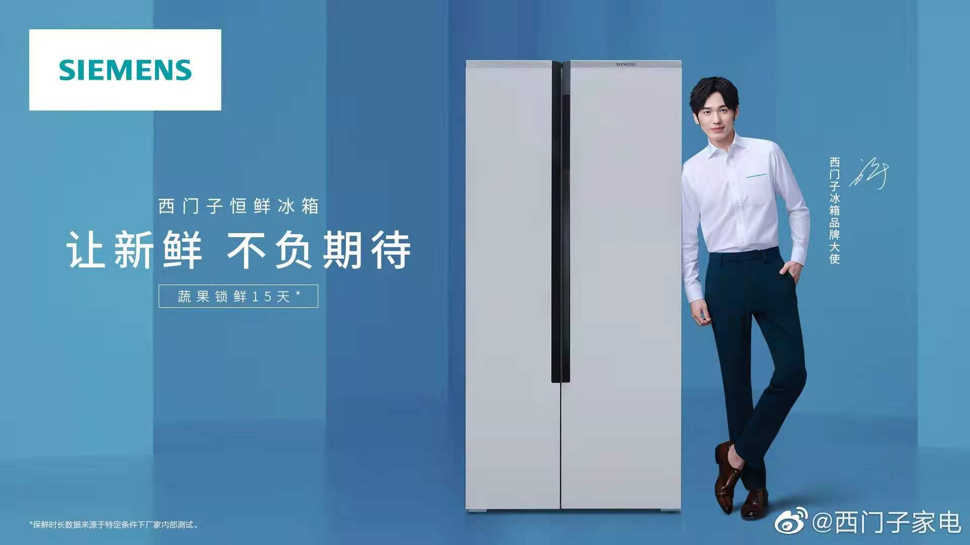 白宇官宣代言摩托罗拉手机 品牌认可度及商业价值持续升高